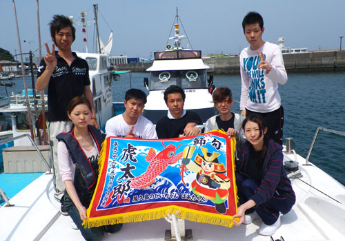 鹿児島県の岩川様の大漁旗