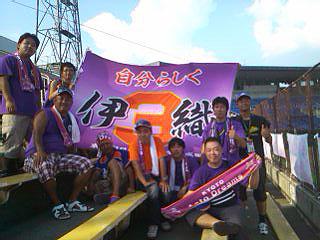 京都明日都夢応援隊様の応援旗の写真