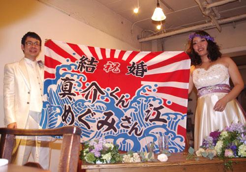 徳島県の山本様の大漁旗