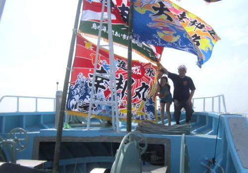 佐藤様の大漁旗の写真