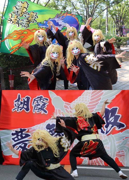 舞秀波様の衣装と旗の写真