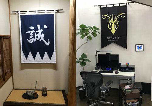 京都府の宮田様のタペストリー