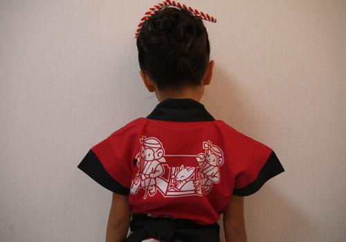 愛知県の山本様の子供用半纏