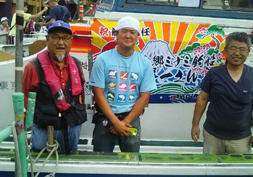 東京都近江様の大漁旗の写真2