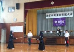 神奈川県の西菅田剣友会様の応援旗
