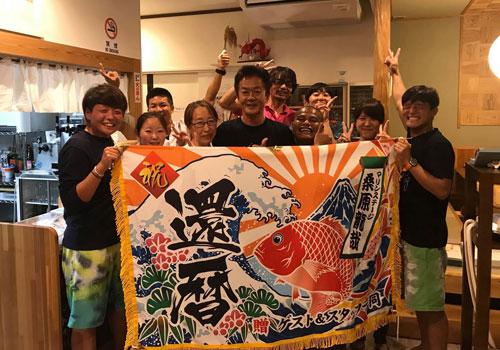 静岡県の株式会社マリンステージ様の大漁旗