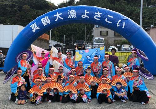 神奈川県の真鶴ぼんぼんざめ様のよさこい旗