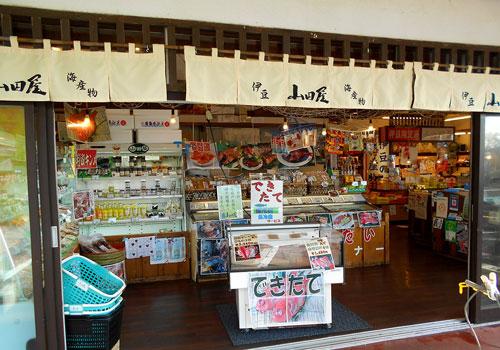 静岡県の山田屋観光株式会社様の暖簾