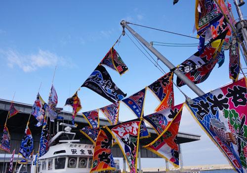 四辻様の大漁旗の写真