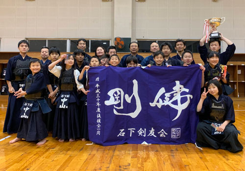 石下剣友会様の応援旗の写真2