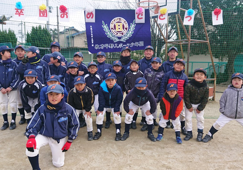 平野スポーツ少年団様の応援旗(野球)