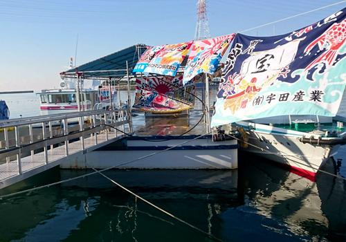 ショーエイ様の大漁旗お写真2
