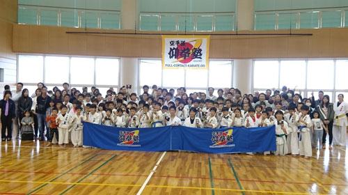 空手道仰拳塾様の塾旗の写真