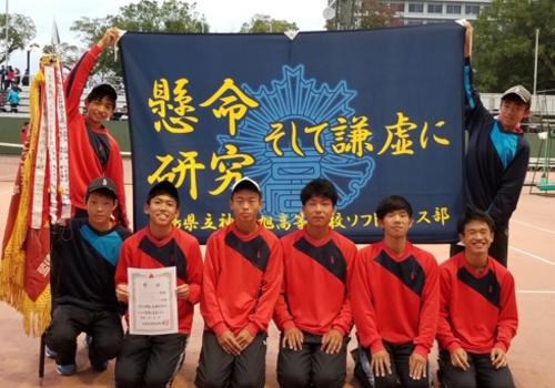広島県立神辺旭高等学校男子ソフトテニス部様の応援旗