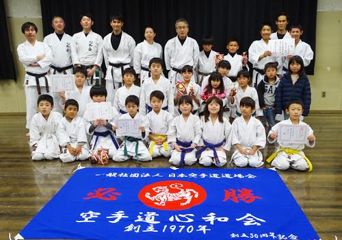 東京都 空手道心和会 川口様の応援旗