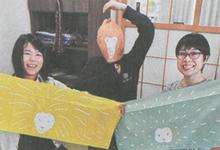 「遊べる!ZOOおめん手ぬぐい」弊社で製作しました、デザイナーたんのゆり様コラボ手ぬぐいの記事が北海道新聞様に掲載されました!