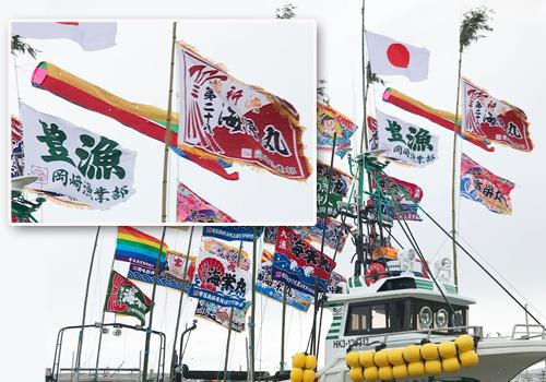 シンプルで美しい大漁旗!