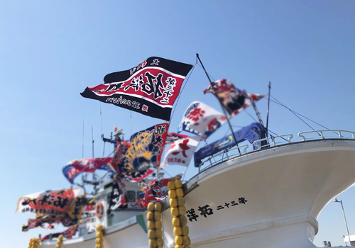 北海道 四辻様の大漁旗2