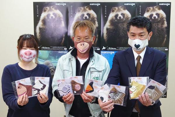旭山動物園に動物マスクを寄贈しました。