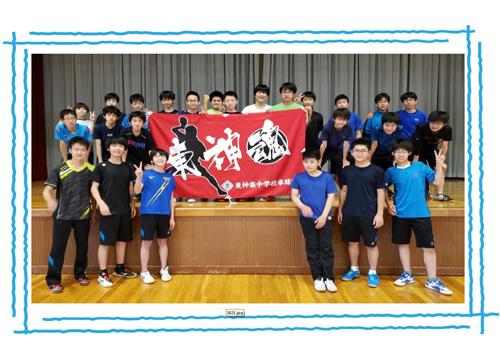 東神楽中学校卓球部様の 応援横断幕