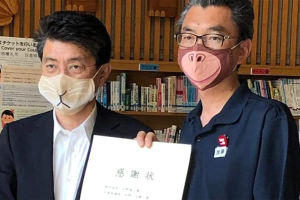 円山動物園様 マスク寄贈