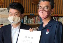 北海道札幌「円山動物園」様に動物マスクを寄贈!~STV札幌テレビ放送のニュースで放送されました~