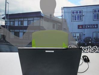 社屋写真の背景幕事例