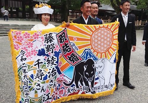 愛知県 加藤様の大漁旗(祝い旗)