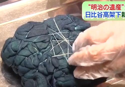 水野染工場 日比谷OKUROJI店 藍染体験