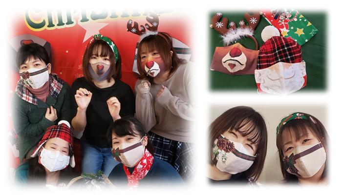 クリスマスマスク パーティ