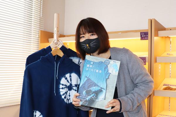 「簡単!おうちで藍染」/水野染工場OKUROJI店が協力させて いただきました大人のおしゃれ手帖特別編集本2月8日発売です!