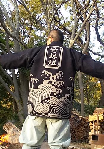 兵庫県 竹林様の半纏お写真
