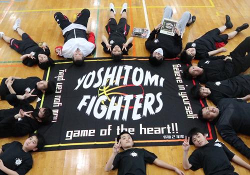静岡県 吉富ファイターズ様の応援旗