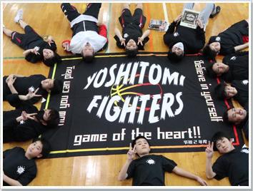 応援旗バスケットボールの製作事例-吉富ファイターズ様