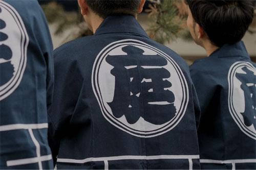 日本人なら知っておきたい法被の由来や歴史とは?