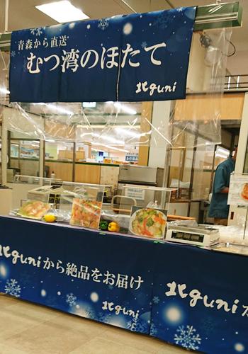 神奈川県 川村様の暖簾と腰幕