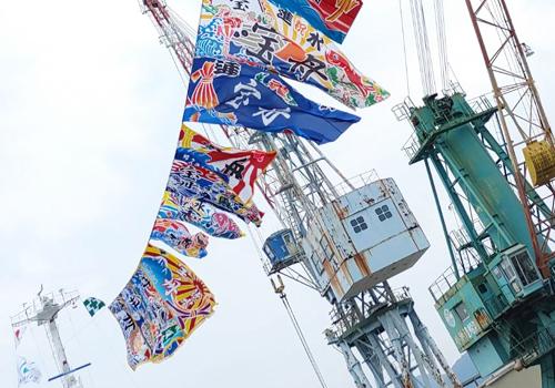 進水式を彩るたくさんの大漁旗!